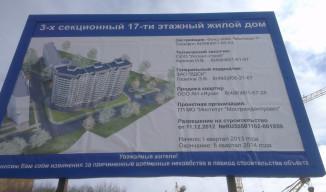 ЖК Рождественская ул., 9