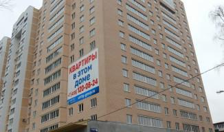 ЖК Комсомольская ул., 14