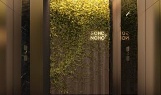 ЖК Soho+Noho (Сохо+Нохо)