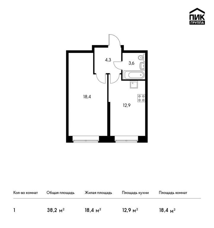 1-комнатная квартира в ЖК Аннино парк