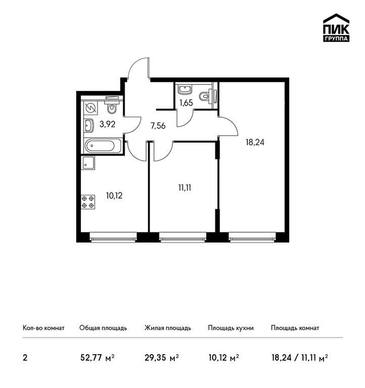 2-комнатная квартира в ЖК Влюблино
