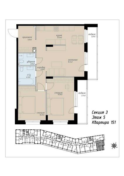 3-комнатная квартира в ЖК Аалто