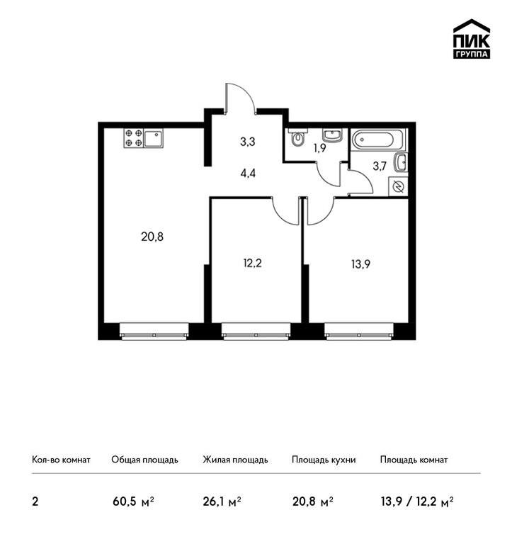 2-комнатная квартира в ЖК Аннино парк