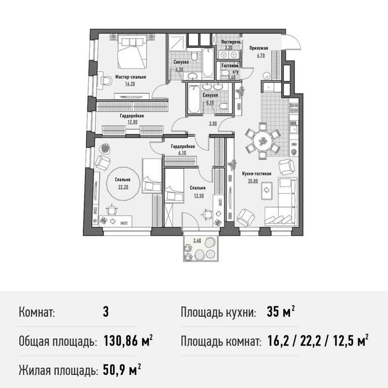 2-комнатная квартира в ЖК Малая Ордынка 19