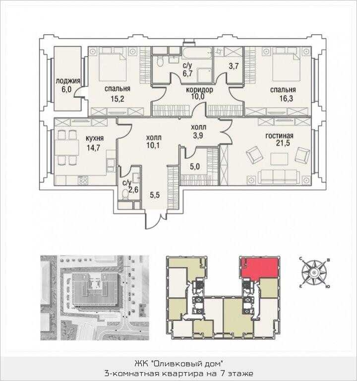 3-комнатная квартира в ЖК Оливковый дом