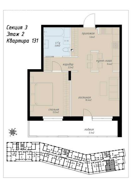 2-комнатная квартира в ЖК Аалто