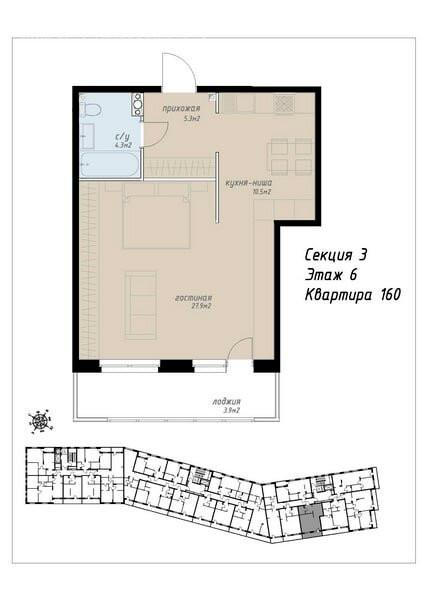 1-комнатная квартира в ЖК Аалто