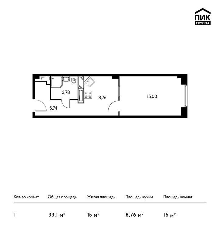 1-комнатная квартира в ЖК Изумрудный